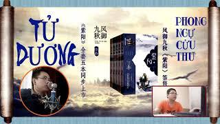Truyện Tử Dương - Chương 442-445. Tiên Hiệp Cổ Điển, Huyền Huyễn Xuyên Không