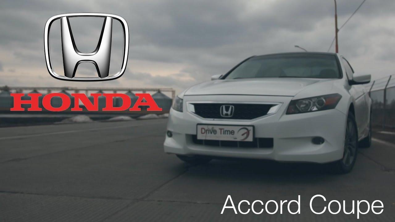 Тест драйв Honda Accord Coupe  /Drive Time