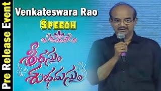 dr-venkateswara-rao-speech-srirastu-subhamastu-pre-release-function-allu-sirish-lavanya