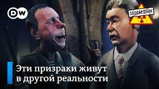 """Как оппозиционные привидения Собянина пугали – """"Заповедник"""", выпуск 85, сюжет 2"""