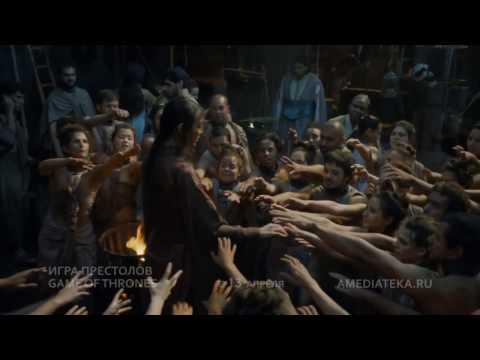 Сериал Игра Престолов 6 сезон 2 серия смотреть онлайн