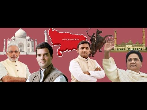 Rajneeti: Feature Stories on Uttar Pradesh Polls Only With Mr. Praveen Sahni (02-02-2017)