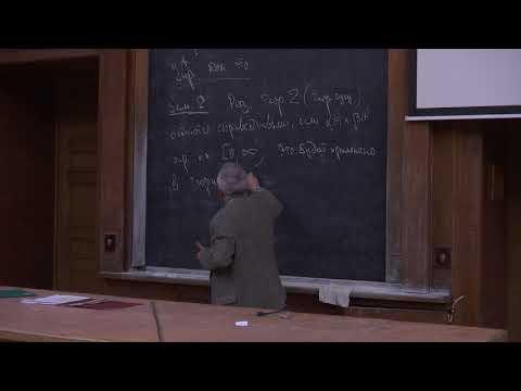 Нефёдов Н. Н. - Дифференциальные уравнения - Задача Коши для нормальной системы ОДУ. ДУ n-го порядка