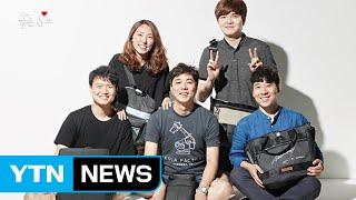 [좋은뉴스] '환경·일자리' 고려한 사회적 기업의 도전 / YTN