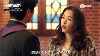 《熱血司祭》#1 李荷妮告解 被金南佶打臉 愛奇藝台灣站