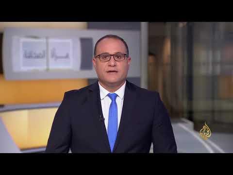 مرآة الصحافة  الأولى  22/11/2017  - نشر قبل 8 ساعة
