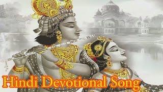 Badariyara Re Barso Sawariya Re Des | Alok Verma | Hindi Devotional Song