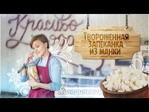 Диета минус 60 Екатерины Миримановой, меню на неделю