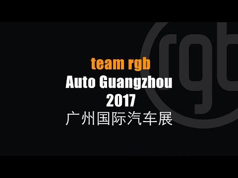 Auto Guangzhou 2017 / Team rgb