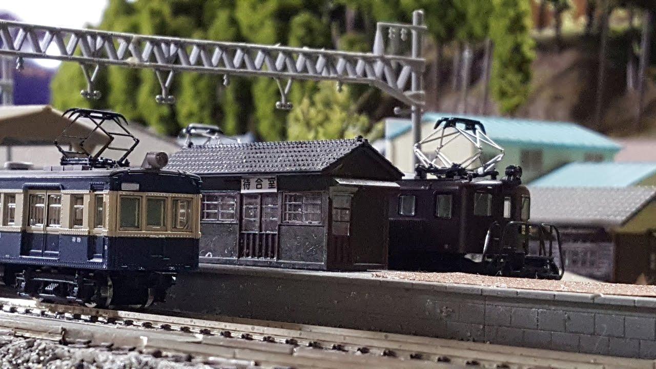 Nゲージ鉄道模型 旧国51・32・42...