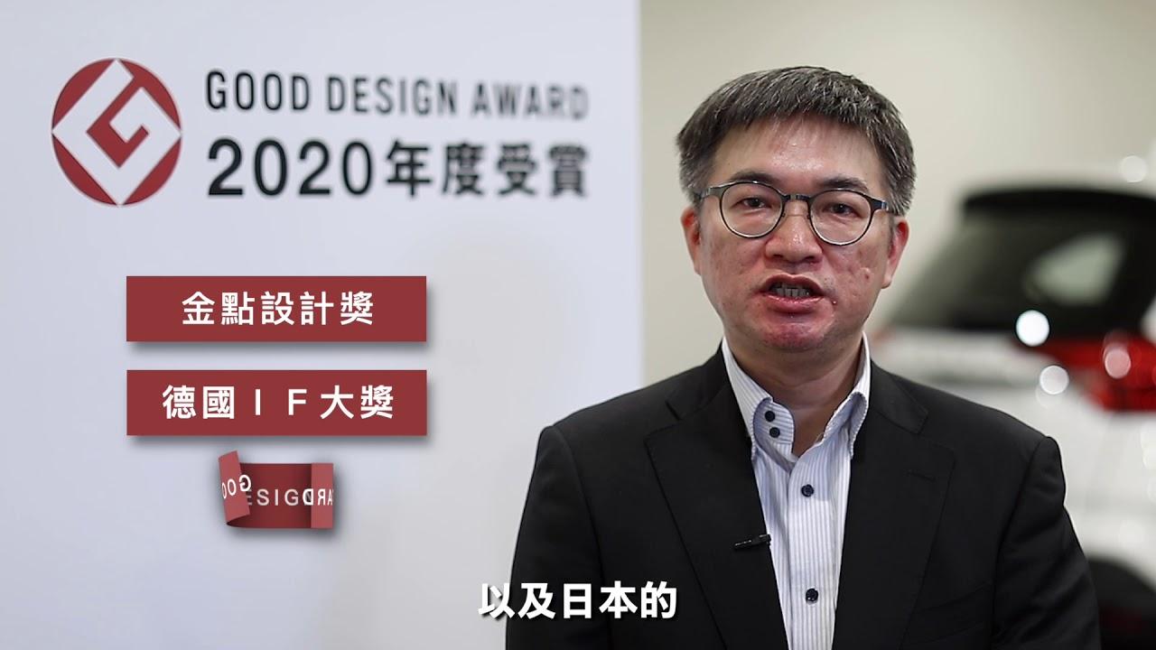 【名人觀點】日本Good design獎評審范成浩談URX 7人座樂活款