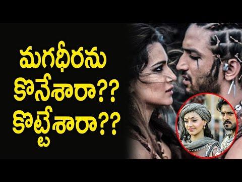 Bollywood Movie Raabta is Total Copy Of Tollywood Magadheera..!! || Silver Screen