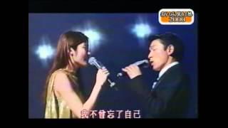 陳慧琳 Kelly Chen 劉德華 Andy Lau 我不夠愛你 新城勁爆頒獎禮 2000