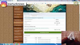 MGarden online обзор новой уникальной экономической онлайн игры  Можно без вложений 100$ в месяц
