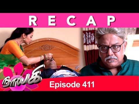 RECAP : Naayagi Episode 411, 24/06/19