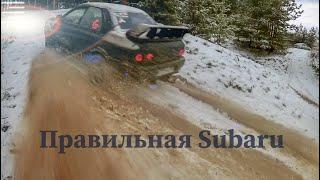 Правильная Subaru wrx sti gc8
