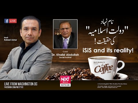 ISIS and Its Reality! - Its Coffee Time - EP11