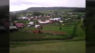 Село Верхний Авзян