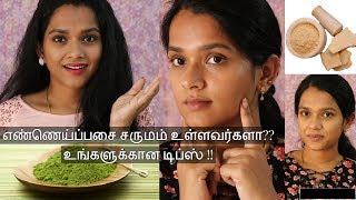 How to Care for Oily Skin- CONVERT OILY SKIN TO NORMAL Skin  OILY SKIN CARE  