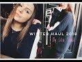 ЧТО Я БУДУ НОСИТЬ ЗИМОЙ 2018 ♡ WINTER HAUL