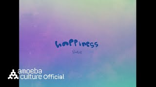 Cover images 쏠(SOLE) - 'haPPiness' Track Preview
