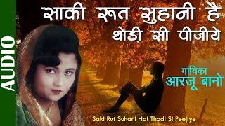 Dil Apna Kisko De | Saki Rut Suhani Hai Thodi Si Peejiye | Arzoo Bano | Best Bollywood Sad Songs