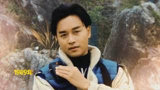 Download lagu 【张国荣/Leslie Cheung】愿你决定 (2018)【荣亲自制Gor Gor十五周年逝世纪念】