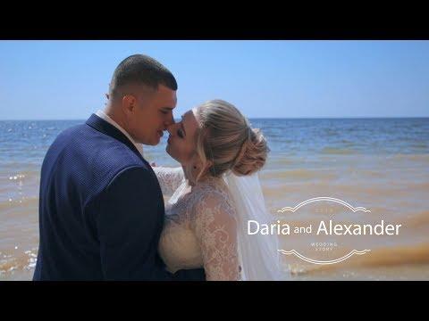 Артем Ковальчук: Daria & Alexander. Wedding 2018