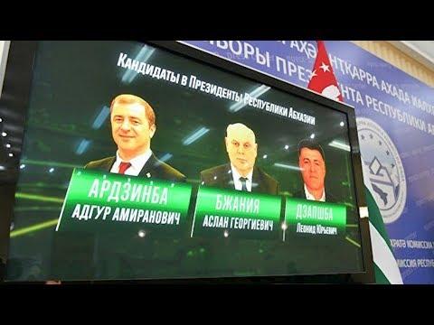 """""""Вы добиваетесь войны?"""" Главная драма выборов в Абхазии"""