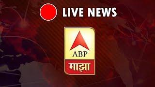 ABP Majha LIVE TV   Live News Update