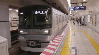 朝ラッシュおわりの東京メトロ日比谷線@三ノ輪駅
