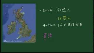 英語の歴史①英語の成立