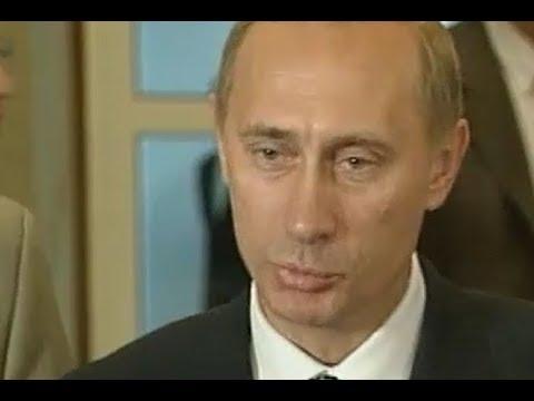 Утверждение кандидатуры Путина