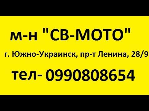 Недорогой скутер купить.Скутер 125cc HAOBON HB50 QT 4B - YouTube
