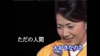 発売日2003年9月5日作詞阿久悠作曲杉本真人本人自行練習非營業,如涉及...