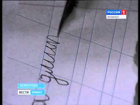 Школьников обучают писать пером и чернилами
