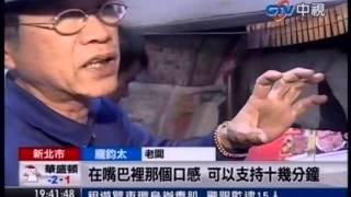 中視新聞) 17年堅持不漲!「生烤雞腿」平價美味