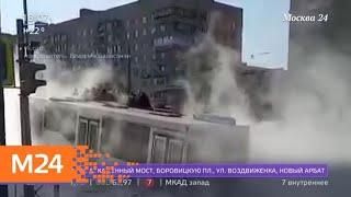 Смотреть видео В Санкт-Петербурге автобус угодил в промоину с кипятком - Москва 24 онлайн