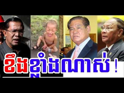 WKR World Cambodia Hot News Today , Khmer News Today , Evening 20 05 2017 , Neary Khmer