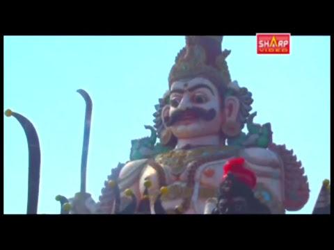 (காவல் தெய்வம் அய்யனார் 3 kavel deivam Ayyanar devotional songs