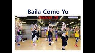 I LOVE ZUMBA I 줌바 ㅣ Baila Como Yo District 78