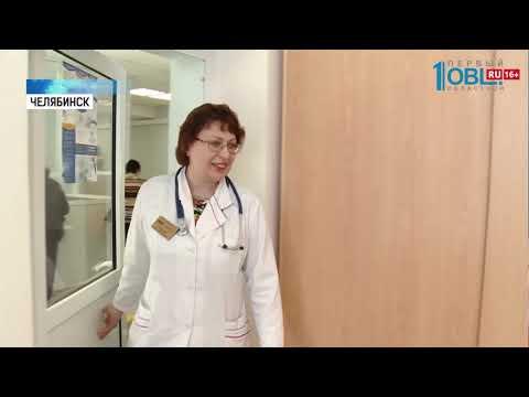 Лучший терапевт России живет в Челябинске