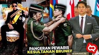 Anak Sultan Mah Bebas! Begini Cara Pangeran Tampan Brunei Abdul Mateen Ngabisin Uangnya