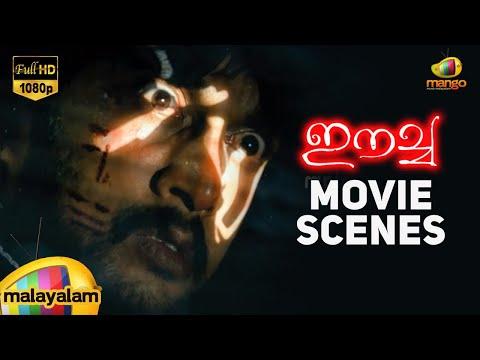 eecha-movie-scenes-eechanani-trying-to-kill-sudeep-samantha-nani