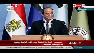 الحياة | أول تعليق من الرئيس السيسي بعد إلقاء القبض على الإرهابي هشام عشماوي