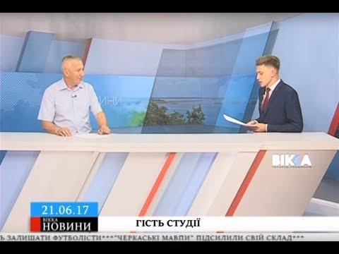 ТРК ВіККА: Гість студії – депутат Черкаської міської ради Олександр Згіблов