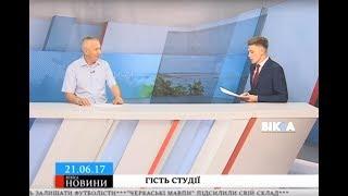 Гість студії – депутат Черкаської міської ради Олександр Згіблов