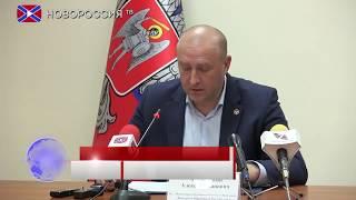 Брифинг и.о. министра промышленности и торговли Алексея Грановского