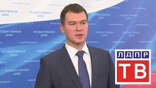 В Госдуме прокомментировали продление ареста Мамаева и Кокорина