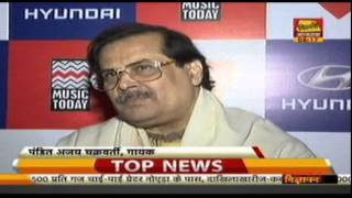 Delhi Aaj Tak - 15th Nov. 2014 at 8.15am